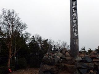 20150601-11.jpg
